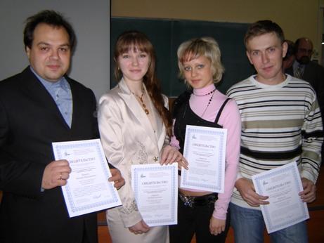 Победители от кафедры ХХТЭ