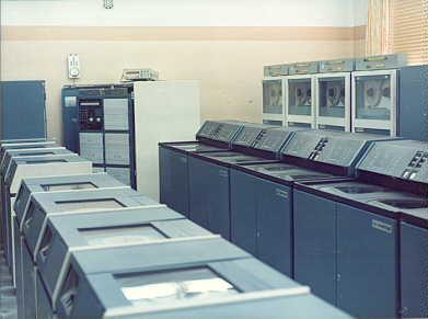 Дисковые и ленточные накопители информации ЭВМ ЕС-1060